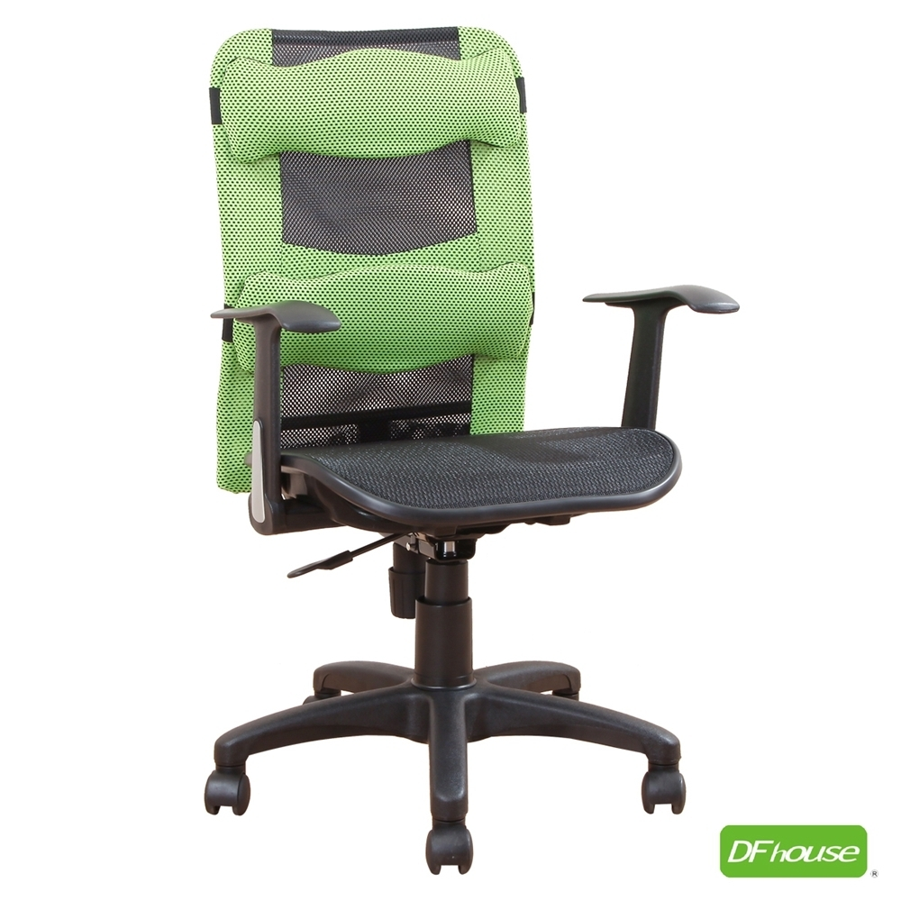 DFhouse小金鋼全網雙枕辦公椅-綠色 60*60*98-110