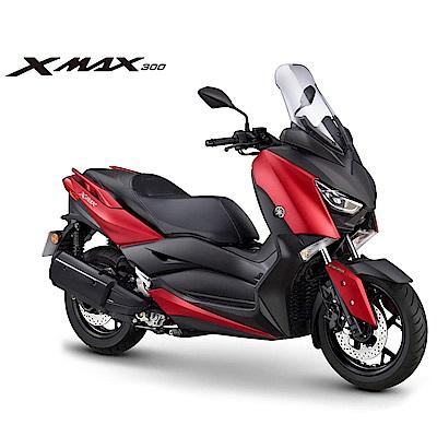YAMAHA 山葉機車 XMAX 300-2019式樣(公司貨)