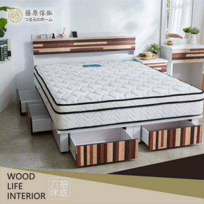 藤原傢俬 白色森林雙人5尺 6分板全封6抽床底(不含床頭/床墊)