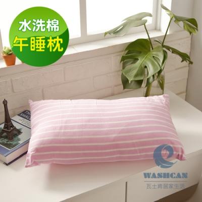 Washcan瓦士肯 100%水洗純棉午睡枕-櫻花粉紫 2入