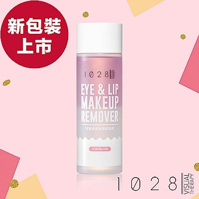 【新品上市】1028 pH7.5 深層清潔眼唇卸妝液90ml