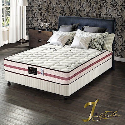 J-style婕絲黛 頂級飯店款天絲棉高支撐獨立筒床墊 單人加大3.5x6.2尺