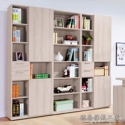 D&T 德泰傢俱 Sandy 白橡北歐 7尺系統式組合書櫃 -213x30x200cm