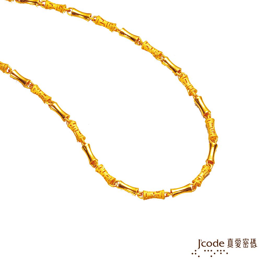 (無卡分期18期)J'code真愛密碼 榮耀黃金男項鍊 約8.87錢(1.6尺)
