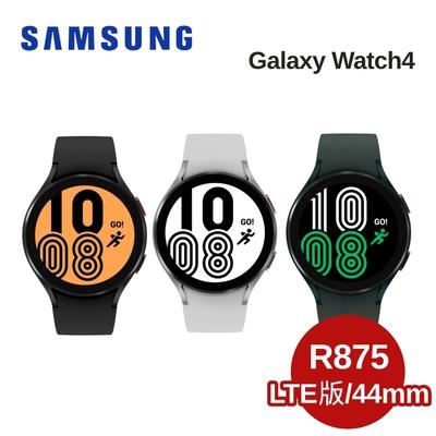 [時時樂限定] Samsung Galaxy Watch 4 智慧手錶 R875 44mm LTE版
