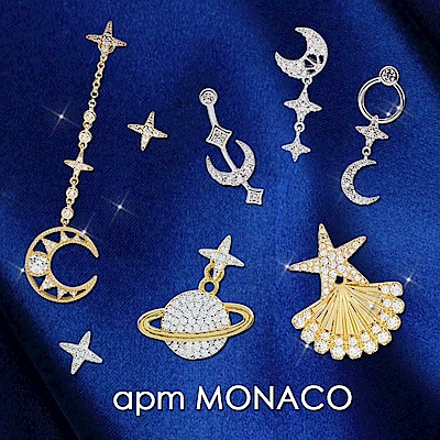 [YAHOO獨家下殺]apm MONACO法國精品珠寶 閃耀鑲鋯耳環/戒指/耳骨夾多款任選