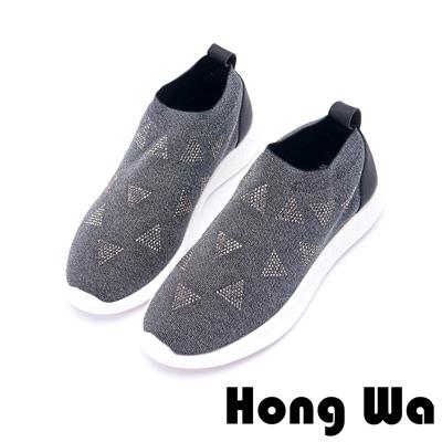 Hong Wa 造型貼鑽透氣編織布休閒鞋 - 黑灰