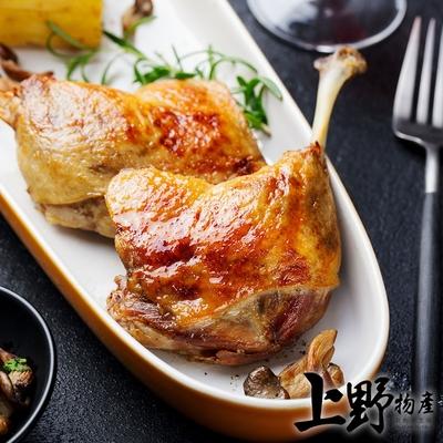 【上野物產】胡桃木煙燻鴨腿(250g±10%/包)x15包