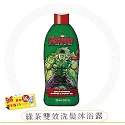 自然之綠 復仇者聯盟綠茶雙效洗髮沐浴露250