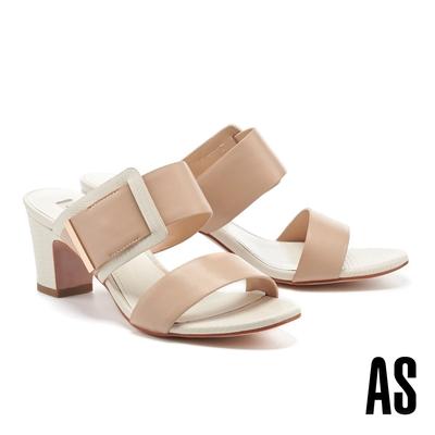 拖鞋 AS 時髦撞色寬版一字帶全羊皮高跟拖鞋-米