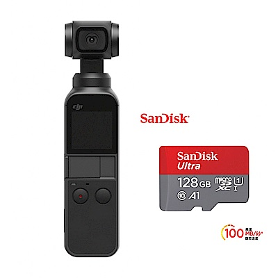 DJI OSMO POCKET 手持雲台相機+ OSMO Shield (飛隼公司貨)