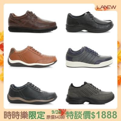 ★時時樂限定★ LA NEW 真皮休閒鞋(男/6款)