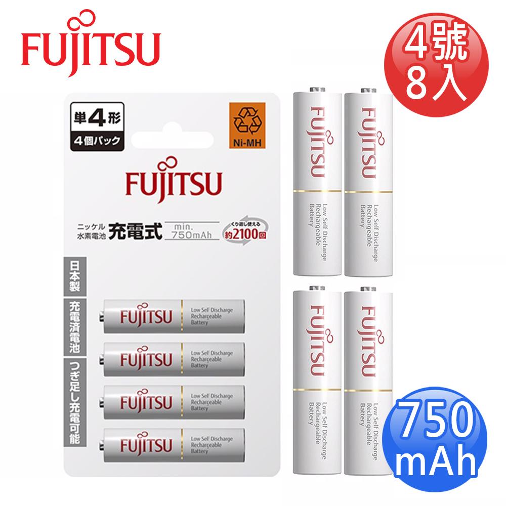FUJITSU富士通 AAA4號低自放750mAh充電電池組(4號8入)