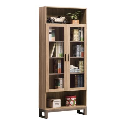 文創集 比菲德 現代2.7尺二門半開放書櫃/收納櫃-80.3x31.8x198.5cm免組
