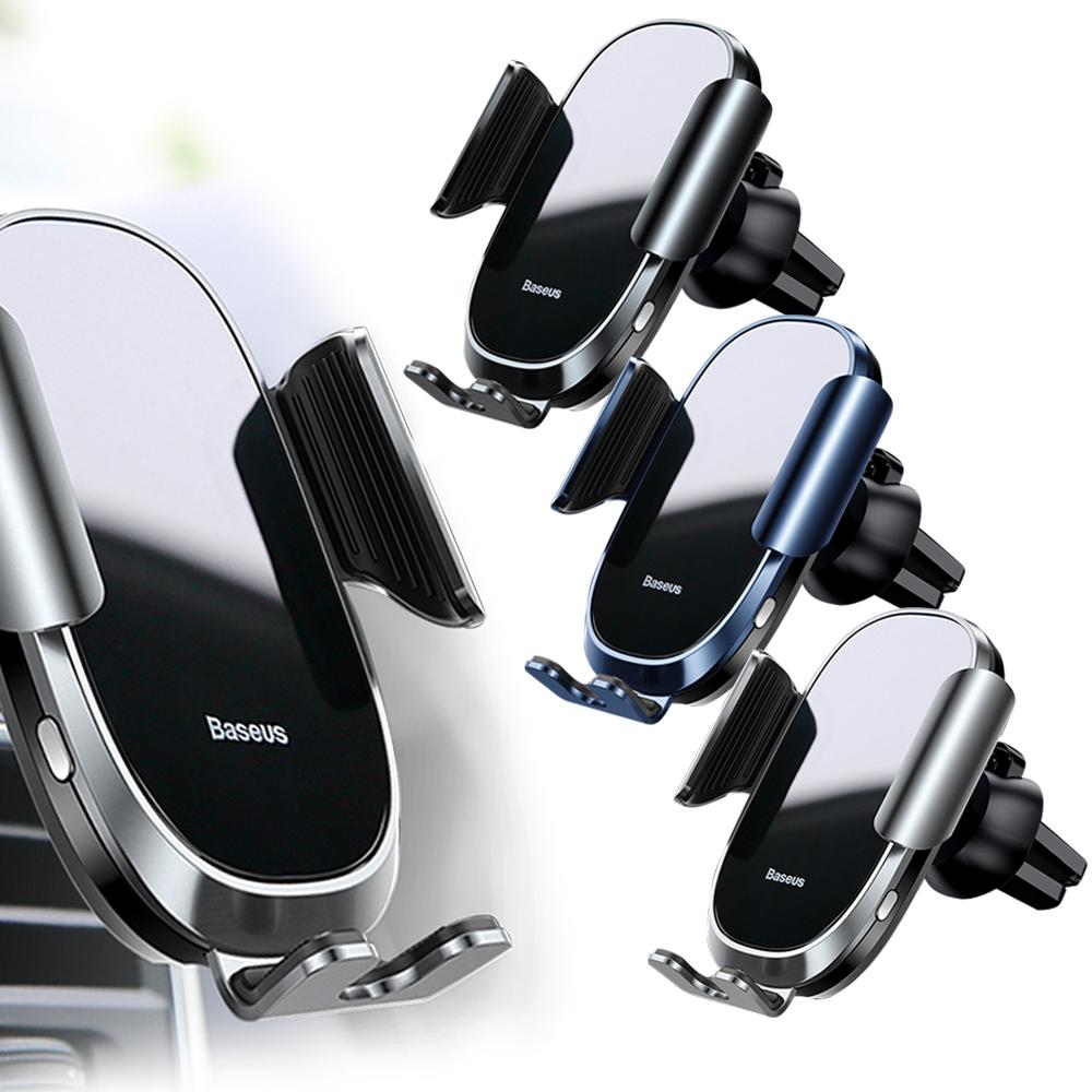 Baseus 倍思 智能車載出風口支架-全曲面屏玻璃高質感設計
