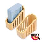 ARKY Stand&Still Soap Case 約書亞樹紋直立式肥皂盒(壁貼版)