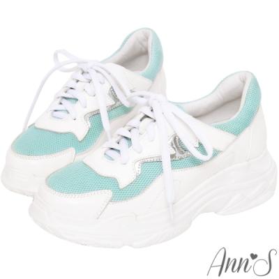 Ann'S魔術第四代拼接色調細腿真皮老爹小白鞋-淺藍白(版型偏小)
