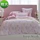 Tonia Nicole東妮寢飾 愛情童話環保印染100%萊賽爾天絲被套床包組(特大) product thumbnail 1
