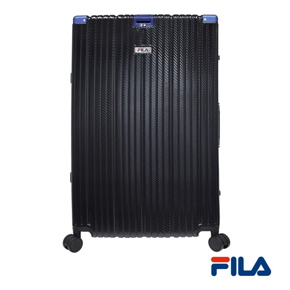 FILA 29吋經典限量款碳纖維飾紋系列鋁框行李箱-墨黑藍