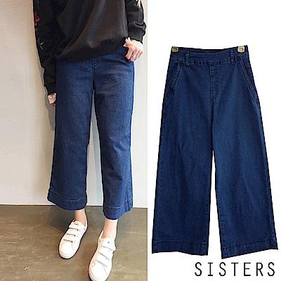 深藍水洗牛仔寬褲裙(S-XL)-SISTERS