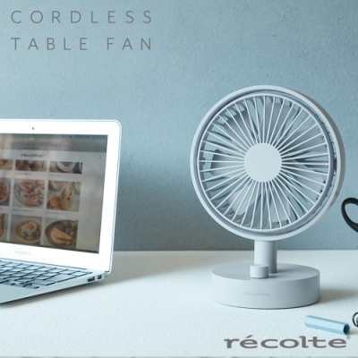 recolte日本麗克特 10段速USB充電Cordless桌上型電風扇 RTF-1(BL) 冰心藍
