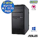 ASUS WS690T 8代 i7 W10P 工作站 自由配
