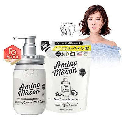 【Amino Mason】胺基酸植物保濕洗髮精組合