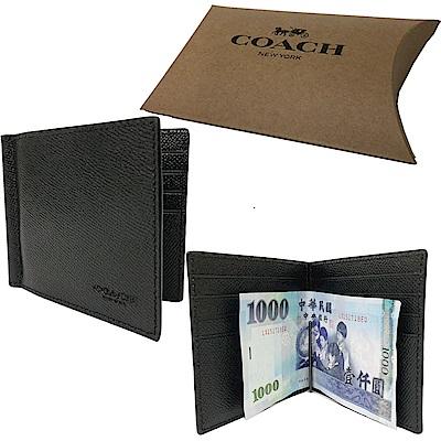 COACH 男款8卡鈔票夾短夾禮盒(全皮-黑)
