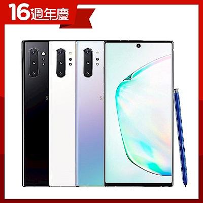 【拆封新品】Samsung Galaxy Note 10+ (12G/256G)