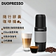 iNNOHOME Duopresso 隨行膠囊咖啡機(灰)|您的隨行咖啡師 product thumbnail 2