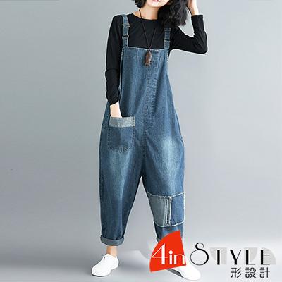 復古簡約拼布風牛仔吊帶褲 (藍色)-4inSTYLE形設計