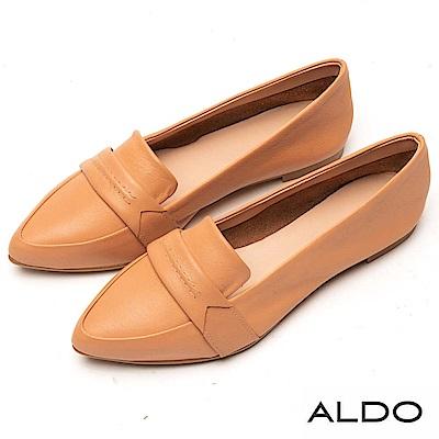 ALDO 原色真皮幾何一字鞋面尖頭鞋~優雅裸粉