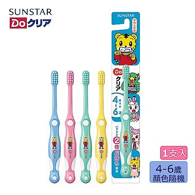 日本三詩達 巧虎牙刷(4-6歲)單支入(顏色隨機)