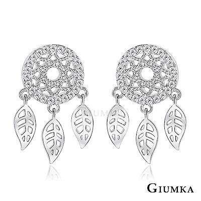 GIUMKA針式垂墜耳環捕夢網(兩色任選)