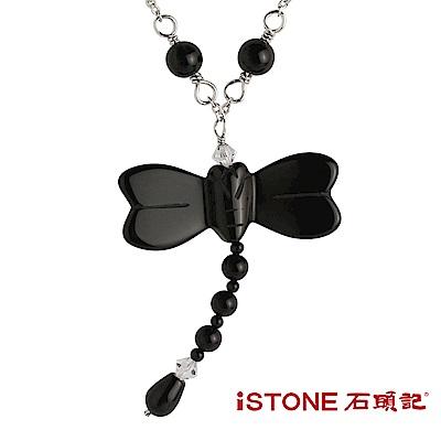 石頭記 長鍊-輕舞飛揚 黑色魅力