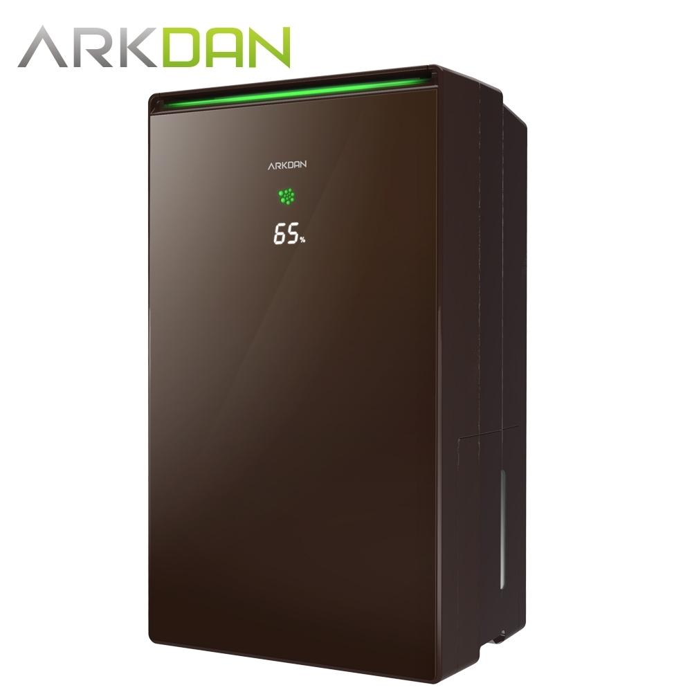 ARKDAN 14L 1級高效除菌清淨除濕機 DHY-GA14PC