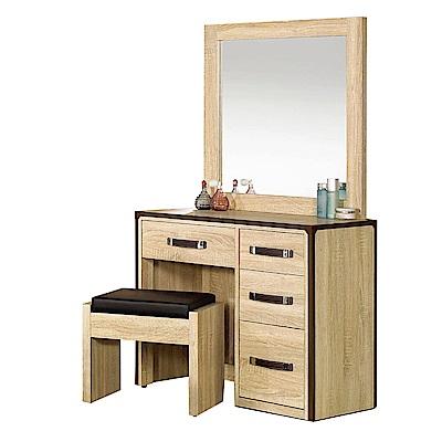 文創集 馬斯特時尚3尺立鏡化妝台/鏡台(含化妝椅)-90x40x154cm免組