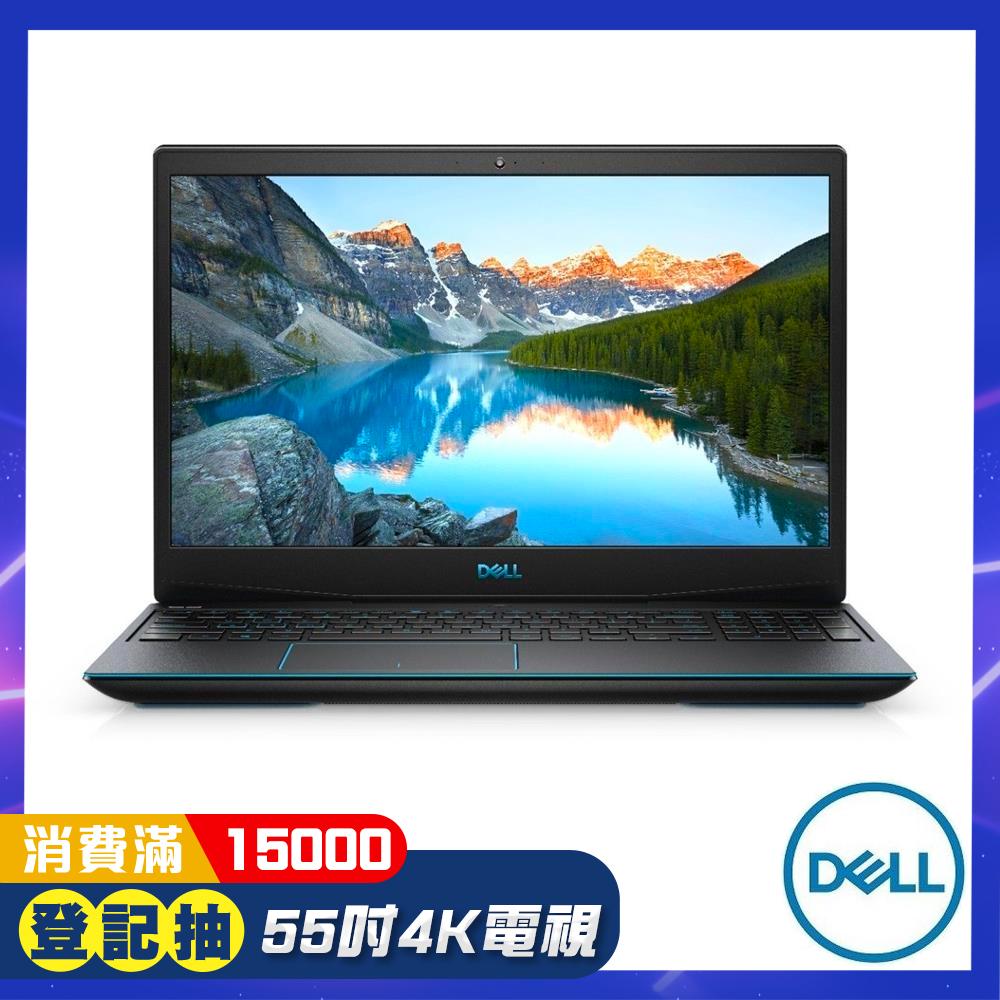 DELL G3 15吋電競筆電(i7-9750H/GTX1660Ti 6G獨顯/8G/1T+128G SSD/黑)