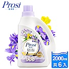 Prosi普洛斯-鳶尾花香水濃縮洗衣凝露2000mlx6入