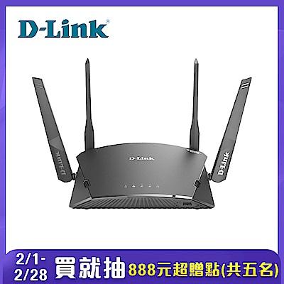 D-Link友訊 DIR-1760 AC1750 Wi-Fi Mesh Gigabit 無線路由器分享器