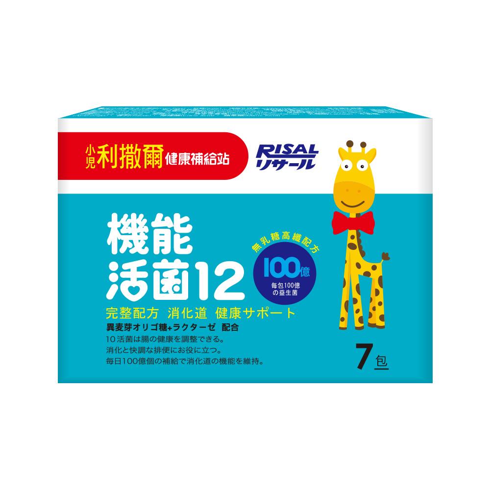 【小兒利撒爾】機能活菌12 7包/盒(專為兒童設計/益生菌/專利乳酸菌)