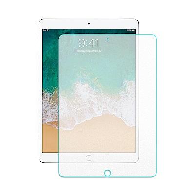 【SHOWHAN】iPad 10.5吋電競霧面9H鋼化玻璃保護貼
