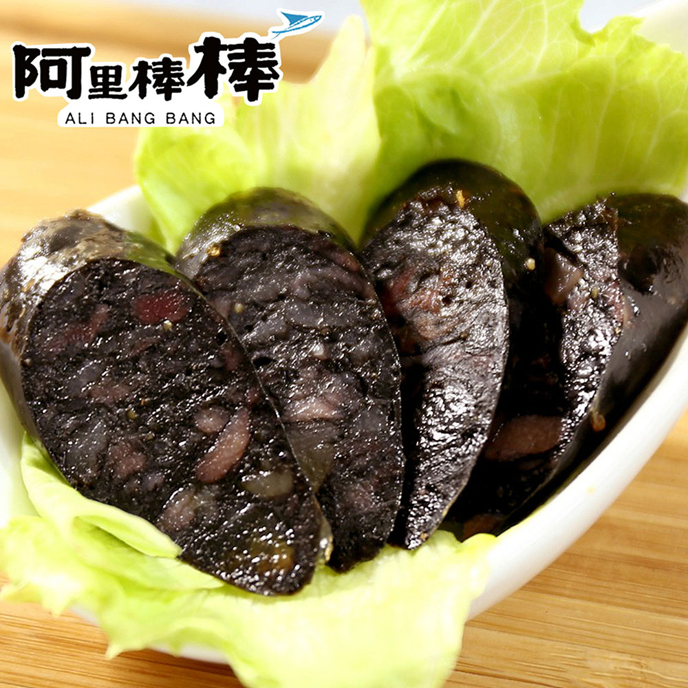 阿里棒棒 墨魚香腸(300g/包,共兩包)