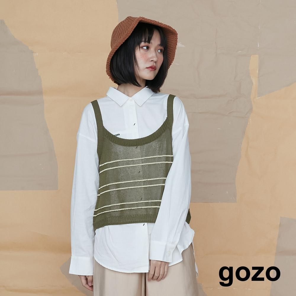 gozo-提織條文短背心-中綠