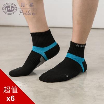 貝柔足弓加壓護足氣墊 短襪(L)(6雙組)