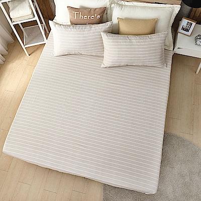 DESMOND岱思夢 雙人 天絲床包枕套三件組(3M專利吸濕排汗技術) 波西米亞-黃