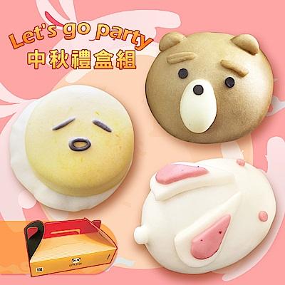 蔡家手作包子饅頭 中秋Let is go party禮盒組(6入/盒)