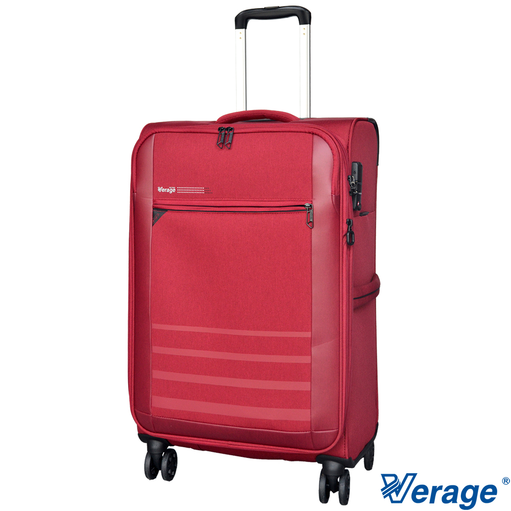 Verage~維麗杰 25吋 簡約商務系列行李箱(紅)