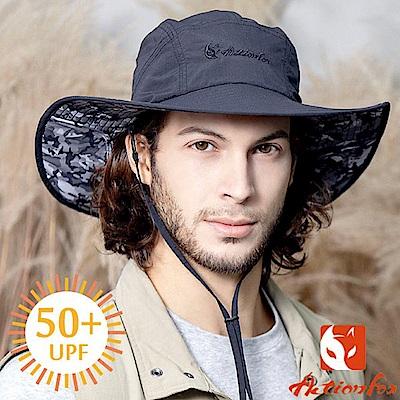 挪威 ACTIONFOX 新款 抗UV透氣遮陽帽UPF50+_黑