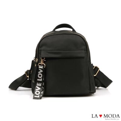La Moda 百搭不敗 粗織帶綴飾防潑水大容量後背包(黑)